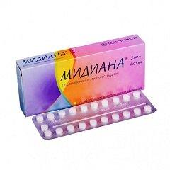 Медиана противозачаточные таблетки цена