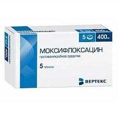 Таблетки, покрытые пленочной оболочкой, Моксифлоксацин