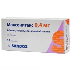 Таблетки, покрытые пленочной оболочкой, Моксонитекс