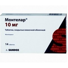Таблетки, покрытые пленочной оболочкой, Монтелар