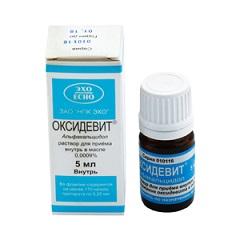 Раствор для приема внутрь в масле 0,0009% Оксидевит