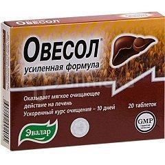 Таблетки, покрытые оболочкой, Овесол усиленная формула