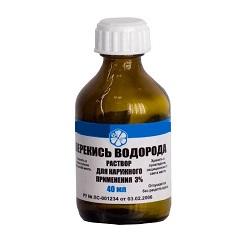 Раствор для наружного применения Перекись водорода