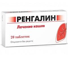 Таблетки для рассасывания Ренгалин