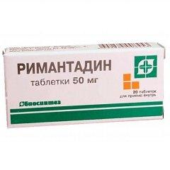 Таблетки Римантадин