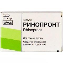 Капсулы Ринопронт