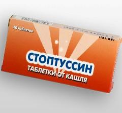 стоптуссин таблетки инструкция по применению для детей