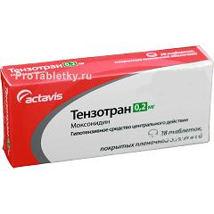 Таблетки, покрытые пленочной оболочкой, Тензотран