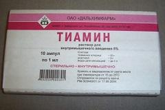 Тиамин в уколах инструкция