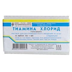 Раствор для внутримышечного введения Тиамина хлорид