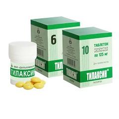 Таблетки, покрытые оболочкой, Тилаксин