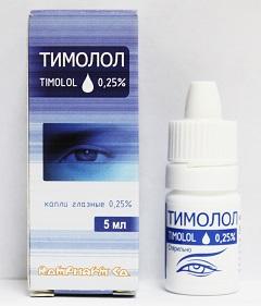 Капли глазные 0,25% Тимолол