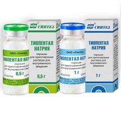 Порошок для приготовления раствора для внутривенного введения Тиопентал натрия