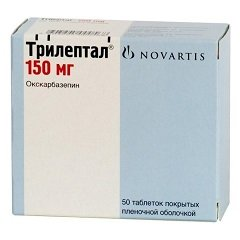 Таблетки, покрытые пленочной оболочкой, Трилептал