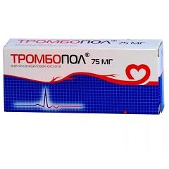 Таблетки, покрытые кишечнорастворимой оболочкой, Тромбопол