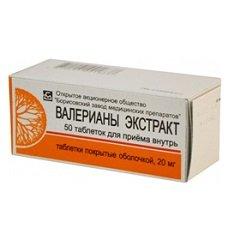 Таблетки, покрытые пленочной оболочкой, Валерианы экстракт