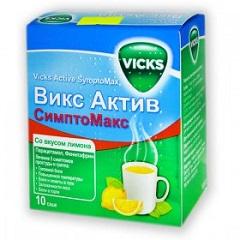 Порошок для приготовления раствора для приема внутрь Викс Актив СимптоМакс