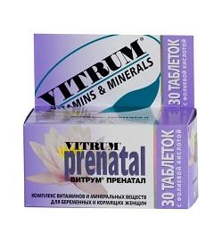 Таблетки, покрытые пленочной оболочкой, Витрум Пренатал