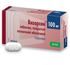 Таблетки, покрытые пленочной оболочкой, Визарсин