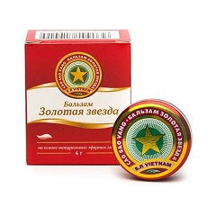 Золотая звезда Бальзам