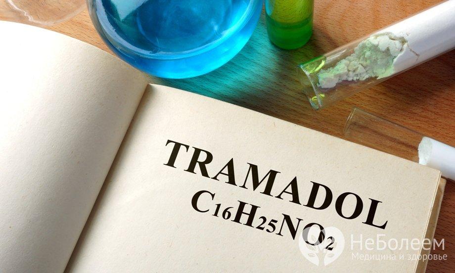 Какое количество Трамадола необходимо для передозировки?