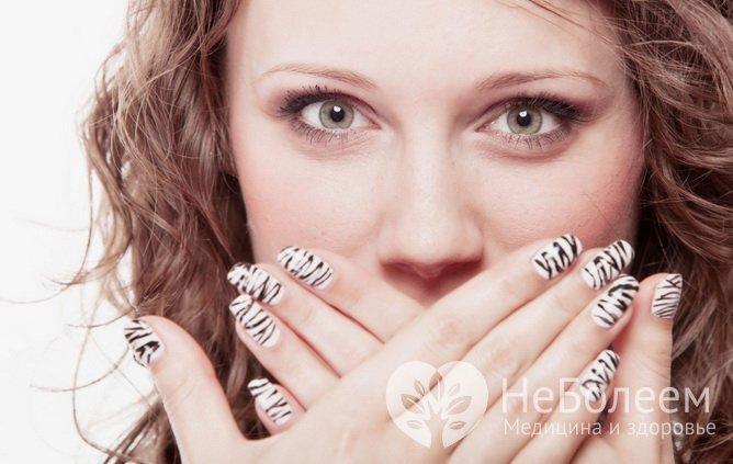 уменьшить запах изо рта