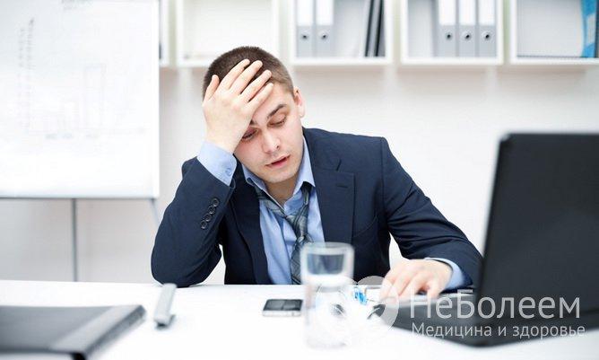 Симптомы почечной недостаточности: усталость