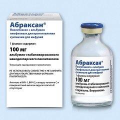 Лиофилизат для приготовления суспензии для инфузий Абраксан