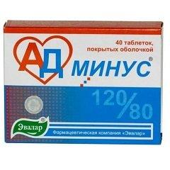 Таблетки, покрытые оболочкой, АД минус
