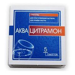 Гранулы для приготовления раствора для приема внутрь Аквацитрамон