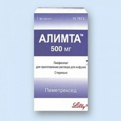 Лиофилизат для приготовления раствора для инфузий Алимта