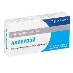 Таблетки, покрытые пленочной оболочкой, Аллервэй