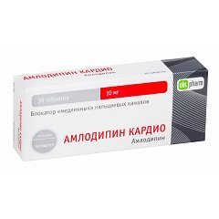 Таблетки Амлодипин Кардио