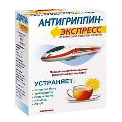 Порошок для приготовления раствора для приема внутрь Антигриппин-Экспресс