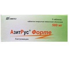 Таблетки, покрытые пленочной оболочкой, АзитРус Форте
