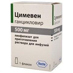 Лиофилизат для приготовления раствора для инфузий Цимевен
