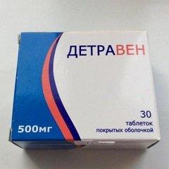 Таблетки, покрытые оболочкой, Детравен