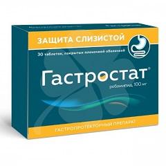 Таблетки, покрытые пленочной оболочкой, Гастростат