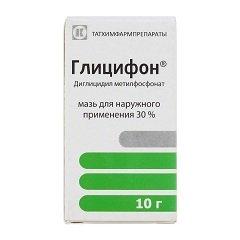 Мазь для наружного применения 30% Глицифон