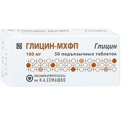 Таблетки подъязычные Глицин-МХФП