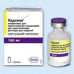 Лиофилизат для приготовления концентрата для приготовления раствора для инфузий Кадсила