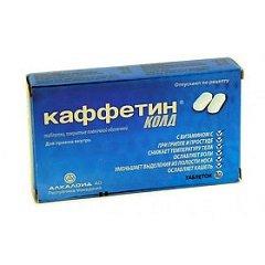 Таблетки, покрытые пленочной оболочкой, Каффетин Колд