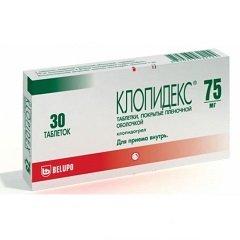 Таблетки, покрытые пленочной оболочкой, Клопидекс