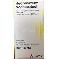 Раствор для инфузий Неогепатект