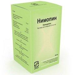 Раствор для инфузий Нимопин