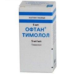 Капли глазные Офтан Тимолол
