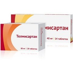 Таблетки Телмисартан