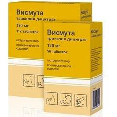 Таблетки, покрытые пленочной оболочкой, Висмута трикалия дицитрат