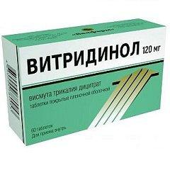 Таблетки, покрытые пленочной оболочкой, Витридинол
