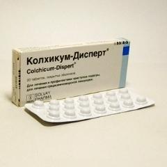 Таблетки, покрытые оболочкой, Колхикум